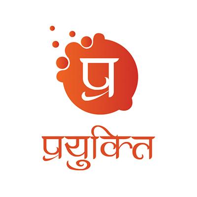 prayukti logo full-01