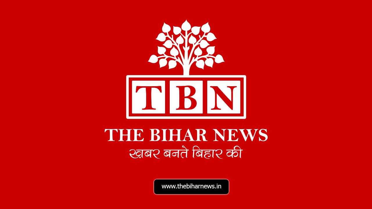 The Bihar News